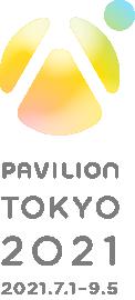 パビリオン・トウキョウ2021 ロゴ